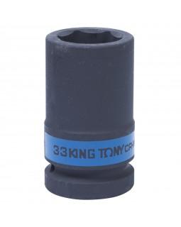 "Головка торцевая ударная глубокая шестигранная 1"", 33 мм KING TONY 843533M"