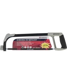 Ножовка по металлу BASIC, 300 мм