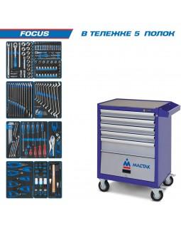 "Набор инструментов ""FOCUS"" в синей тележке, 188 предметов KING TONY 934-188AMB"