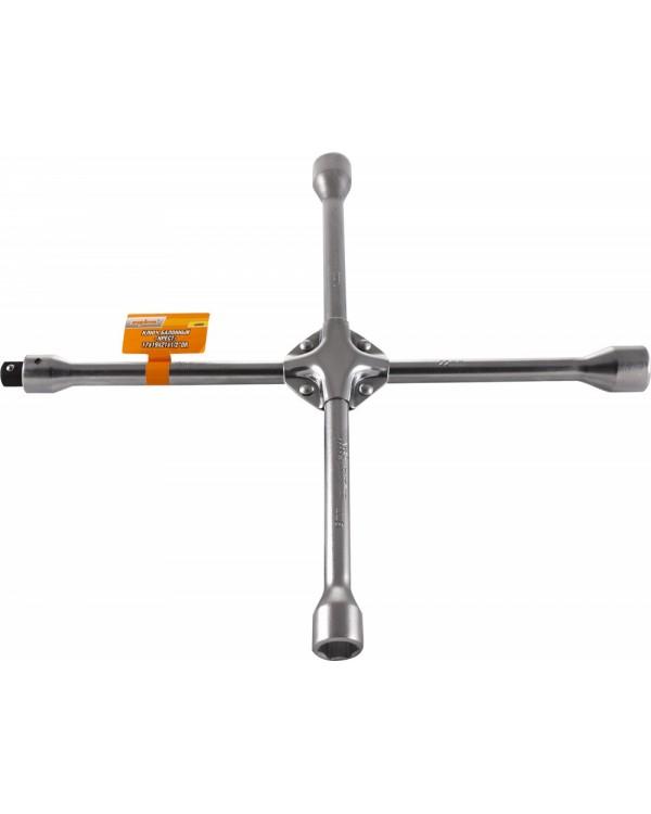 """Ключ баллонный крестообразный 17х19х21х22 мм, вставка 1/2""""DR"""