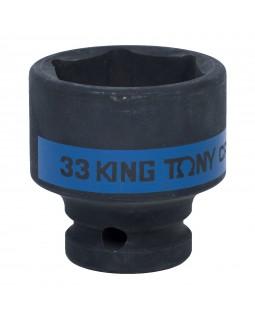 "Головка торцевая ударная шестигранная 1/2"", 33 мм KING TONY 453533M"