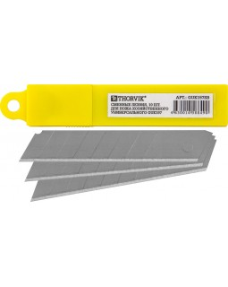 Сменные лезвия для ножа хозяйственного универсального GUK197, 10 шт.