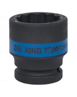 """Головка торцевая ударная двенадцатигранная 3/4"""", 36 мм KING TONY 653036M"""
